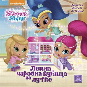 Shimmer & Shine - Leina čarobna kućica za lutke