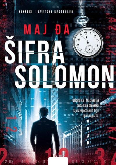 Šifra Solomon