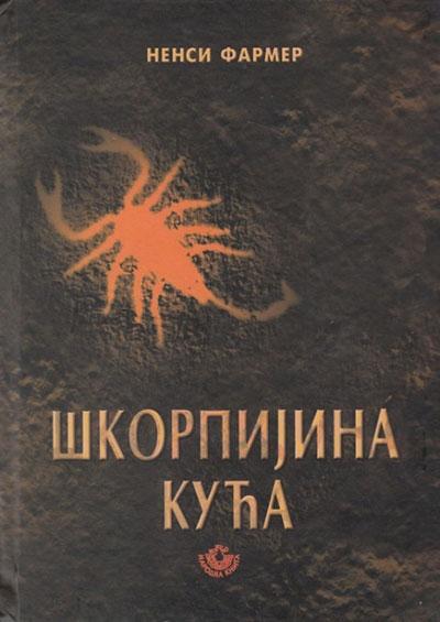 Škorpijina kuća
