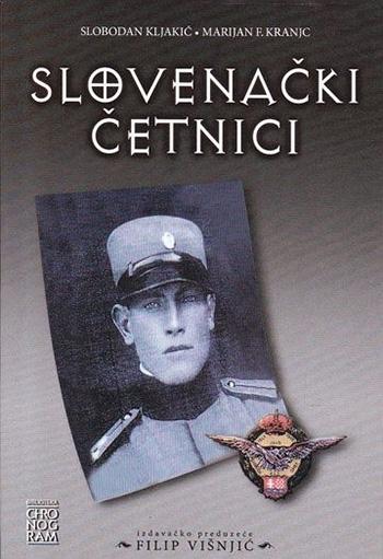 Slovenački četnici