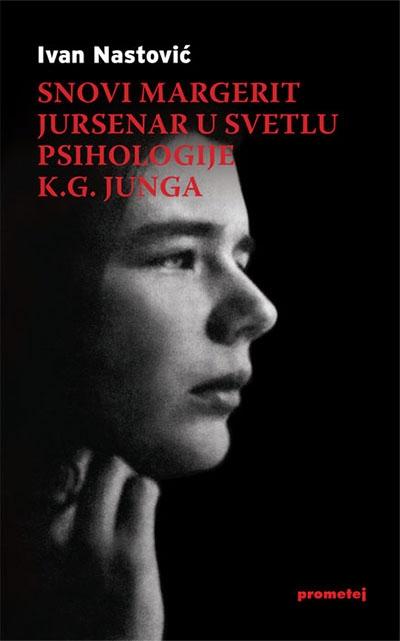 Snovi Margerit Jursenar u svetlu psihologije K. G. Junga