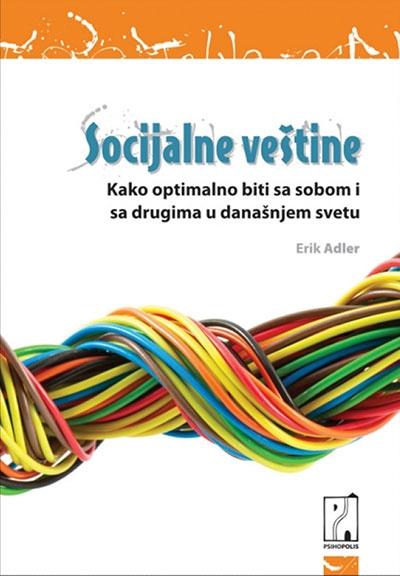 Socijalne veštine