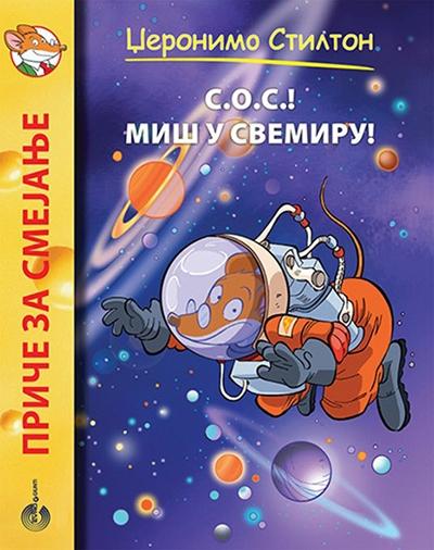 S.O.S.! Miš u svemiru!