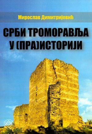 Srbi tromoravlja