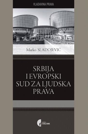 Srbija i Evropski sud za ljudska prava