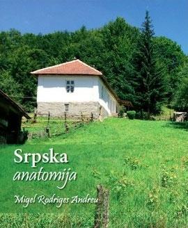 Srpska anatomija