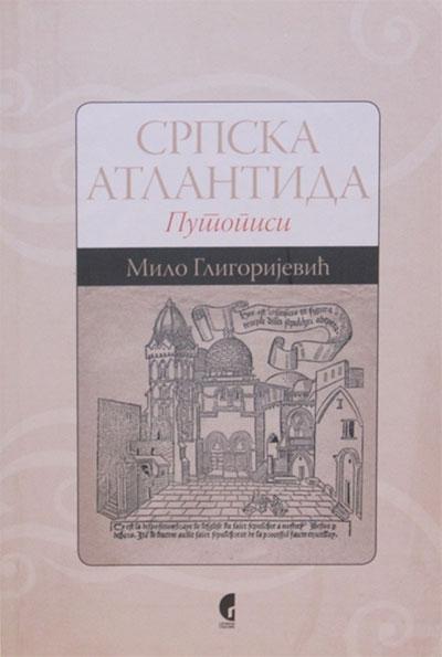 Srpska Atlantida