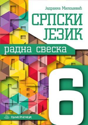 Srpski jezik 6 - radna sveska