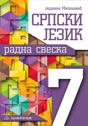 Srpski jezik 7 - radna sveska