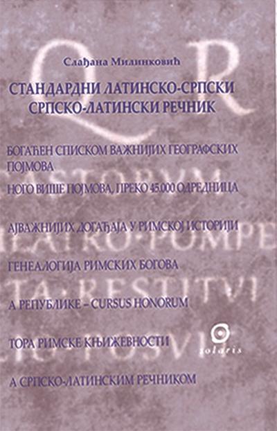 Standardni latinsko-srpski srpsko-latinski rečnik
