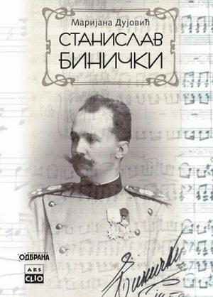 Stanislav Binički i njegovo doba