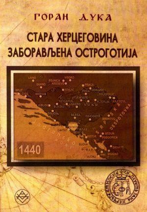 Stara Hercegovina