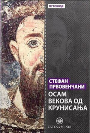 Stefan Prvovenčani: osam vekova od krunisanja