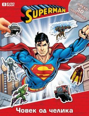 Supermen aktiviti - Čovek od čelika