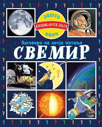 Svemir - odgovori na dečija pitanja