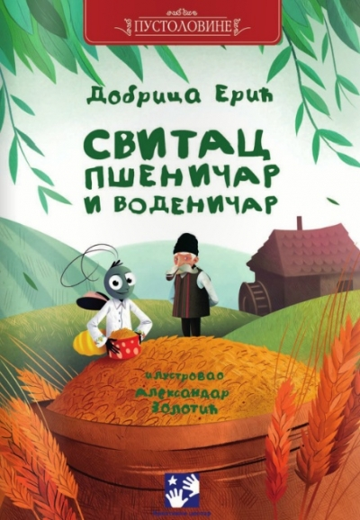 Svitac pšeničar i vodeničar