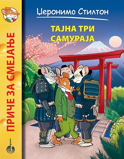 Tajna tri samuraja
