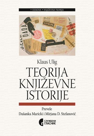 Teorija književne istorije