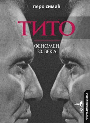 Tito: fenomen 20. veka - ćirilica