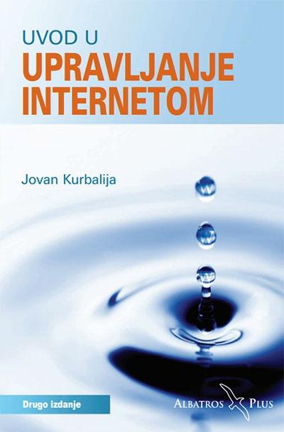 Uvod u upravljanje internetom