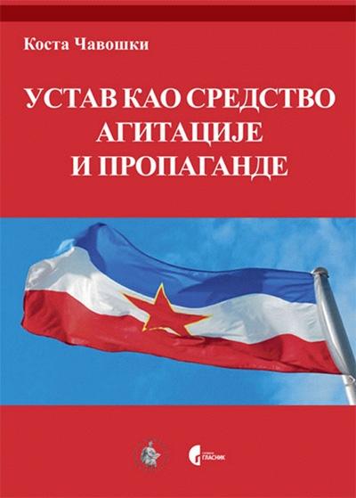 Ustav kao sredstvo agitacije i propagande: Ustav Federativne Narodne Republike Jugoslavije od 31. januara 1946.