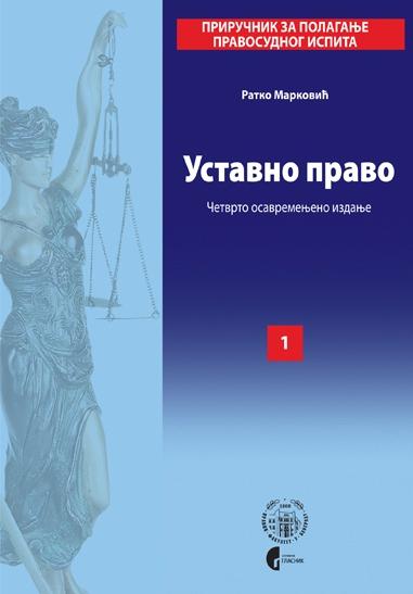 Ustavno pravo