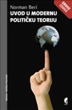 Uvod u modernu političku teoriju