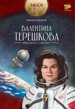 Valentina Tereškova, prva žena u svemiru