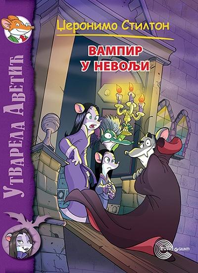 Vampir u nevolji - Utvarela