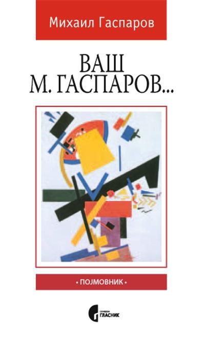 Vaš M. Gasparov