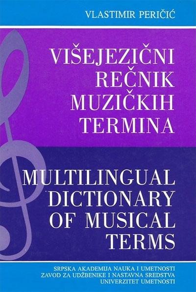 Višejezični rečnik muzičkih termina