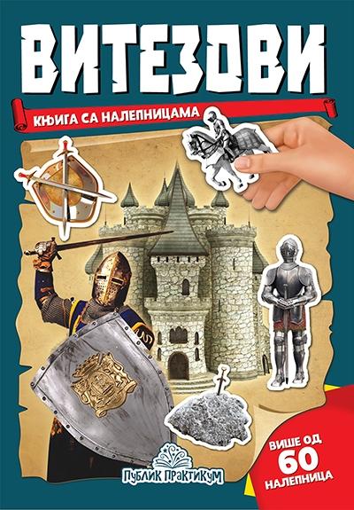 Vitezovi - knjiga sa nalepnicama