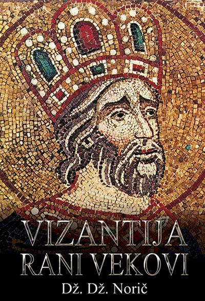 Vizantija rani vekovi