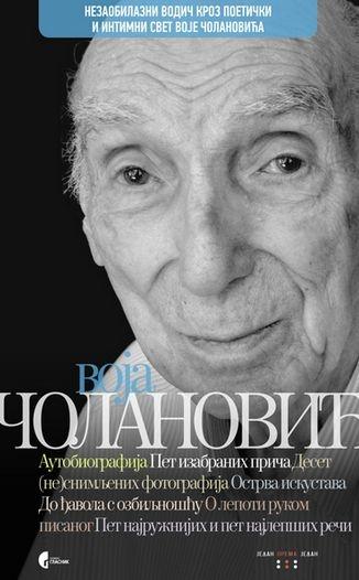 Voja Čolanović