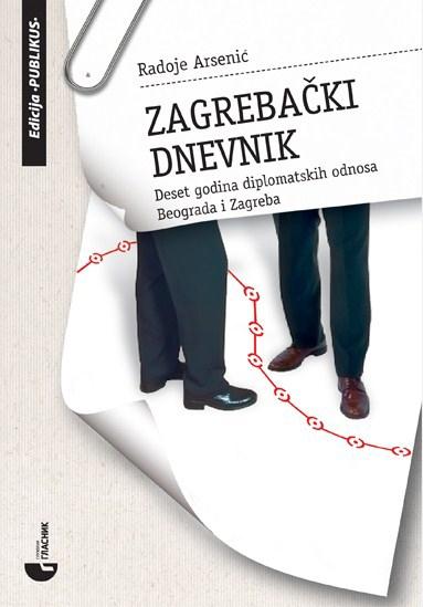 Zagrebački dnevnik