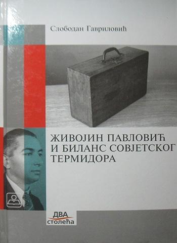 Živojin Pavlović - bilans sovjetskog termidora