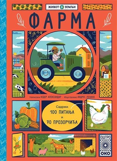 Život na zemlji: Farma