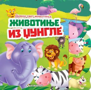 Životinje iz džungle