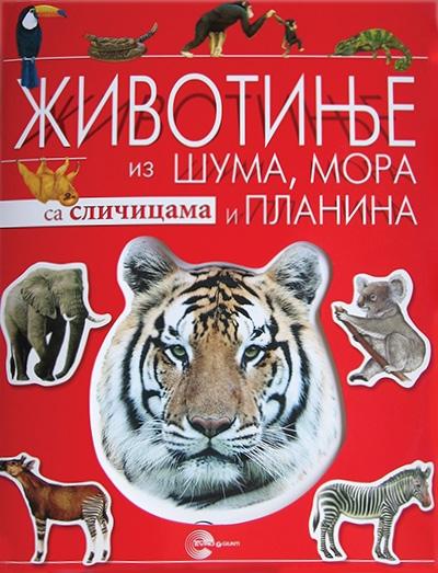 Životinje sa sličicama - Iz šume
