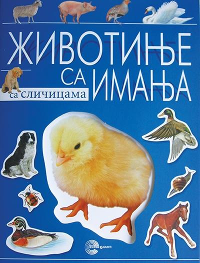 Životinje sa imanja - sa sličicama