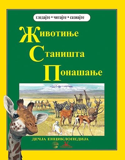 Životinje, staništa, ponašanje