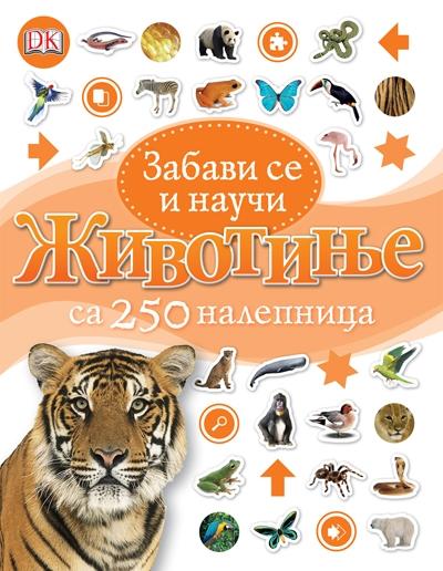 Životinje- zabavi se i nauči