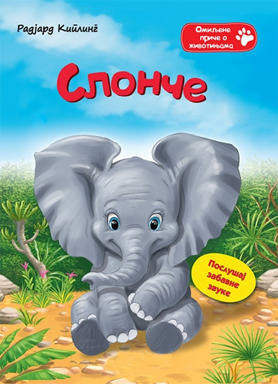 Zvučne priče - Slonče
