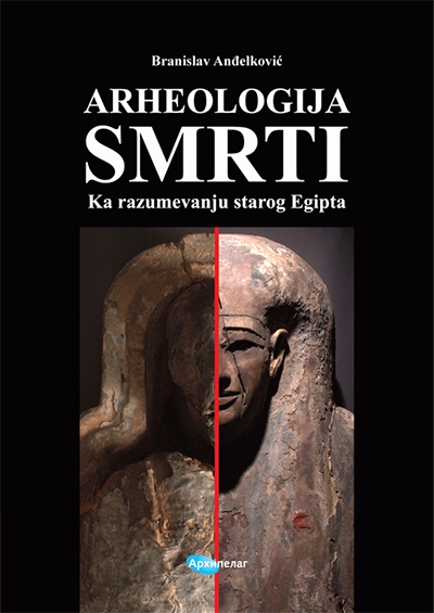 Arheologija smrti - Ka razumevanju Starog Egipta