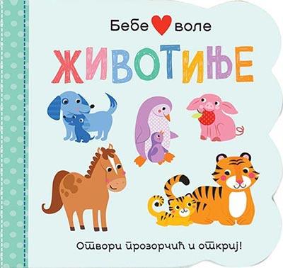 Bebe vole: životinje