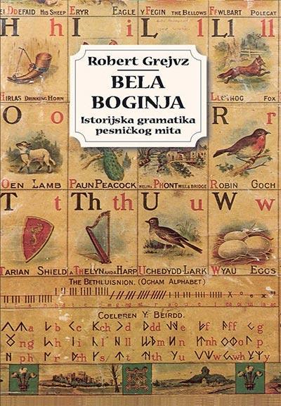 Bela boginja: istorijska gramatika pesničkog mita