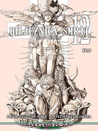 Bilježnica smrti 12: Kraj