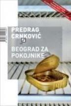 Beograd za pokojnike