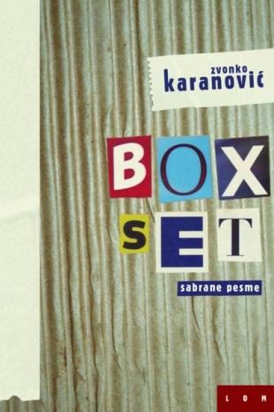 Box set - sabrane pesme