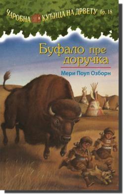 Bufalo pre doručka